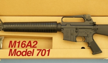 Colt-M16A2-machine-gun-large2